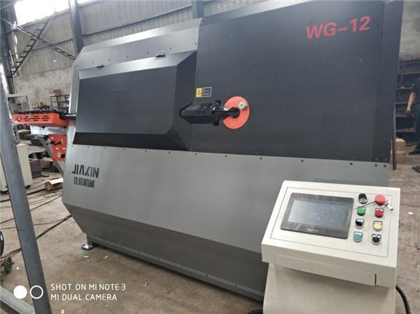 Xingtai خود کار طریقے سے عرصے سے پابند bender میں بنایا بگاڑ بار کی صنعتی مشینری کا سامان